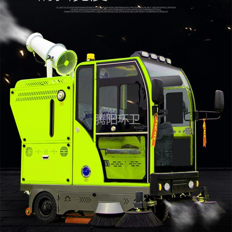 驾驶式扫地车工厂物业景区消毒环卫清扫车锂电池