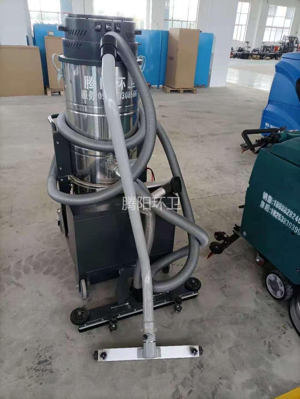 腾阳工业吸尘器工作中要注意什么