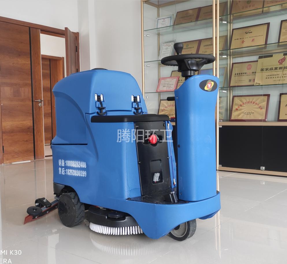 浅谈腾阳电动洗地机的清洁优点