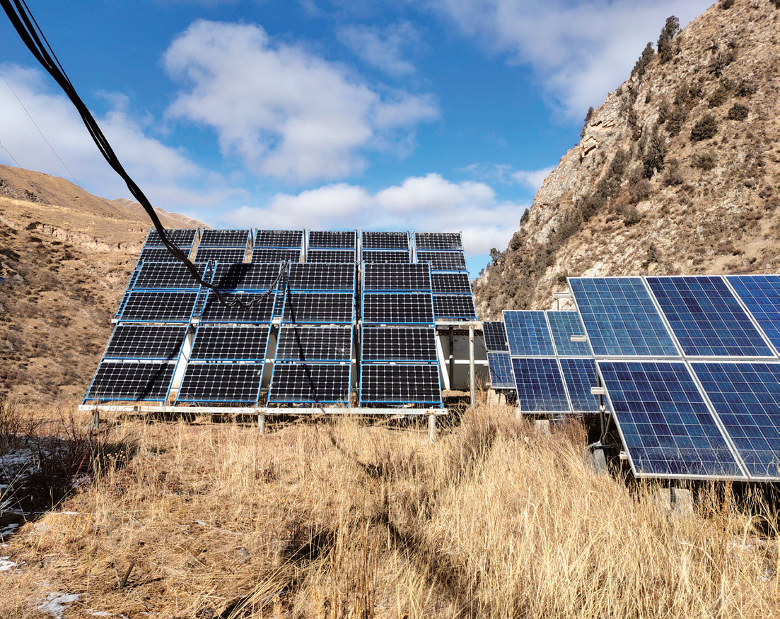 Solar Base Station Generates Power