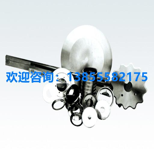 橡胶机械刀片-7_副本