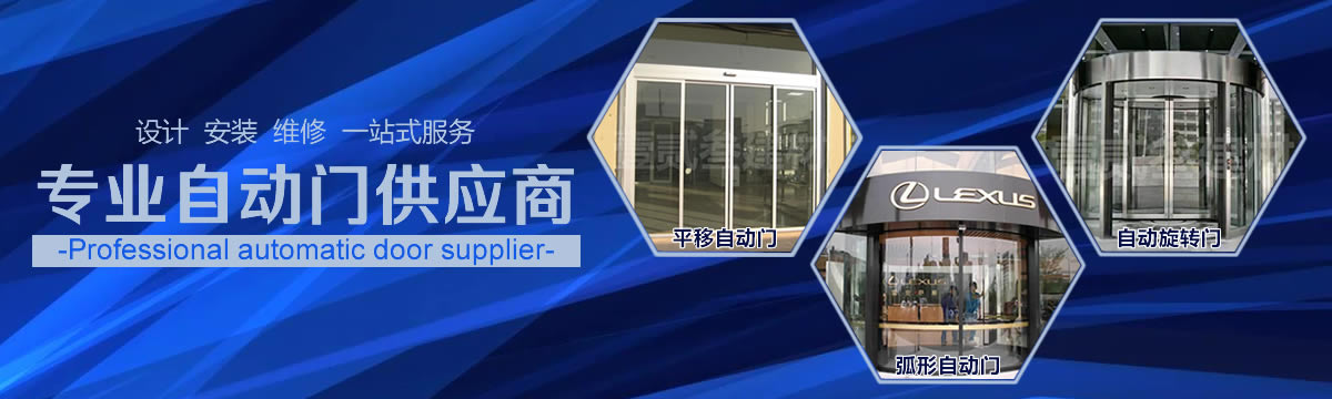 广西自动门服务中心