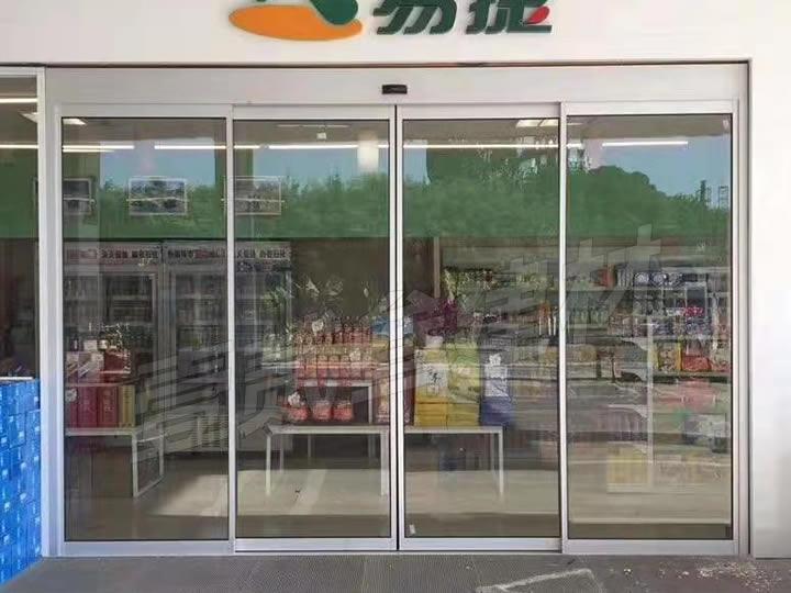中石化便利店