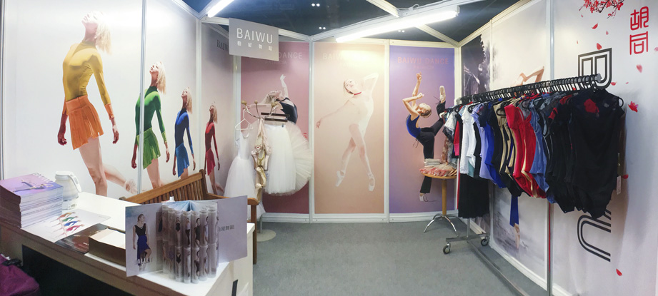 This Is Our Booth