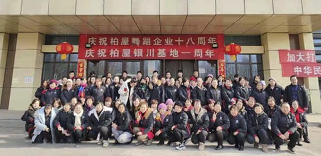Baiwu Culture