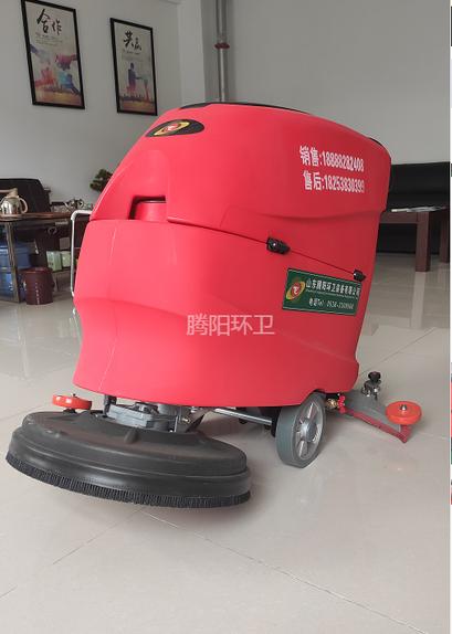 腾阳TYXD-01电动手推式洗地机