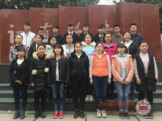 仪陇中学高2015级团支书