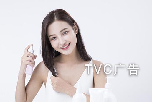TVC广告