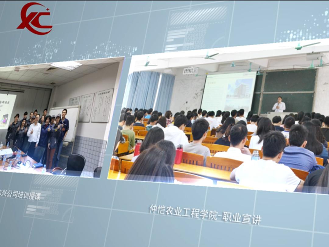 深圳市欣晟企业管理咨询有限公司宣传片重磅来袭!