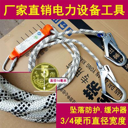 腰带防护工作定位绳安全带 电工安全带高空安全绳 质量保证