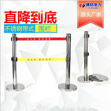 警示带式不锈钢伸缩围栏 5五米双层隔离带警戒线排队柱安全护栏杆