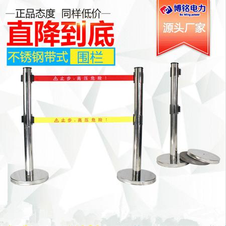 带式不锈钢伸缩围栏不锈钢伸缩隔离带可定做不锈钢围栏立柱围栏