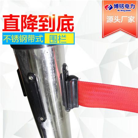 不锈钢带式伸缩围栏 新型便携式围栏 带式伸缩围栏施工防护栏杆