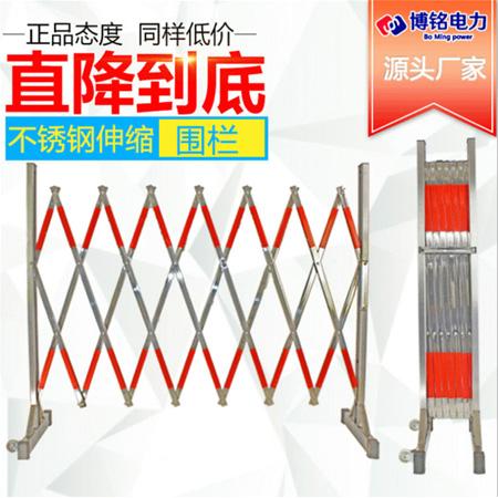 不锈钢伸缩护栏 片式折叠围栏 临时遮拦 安全防护栏 护栏厂家批发