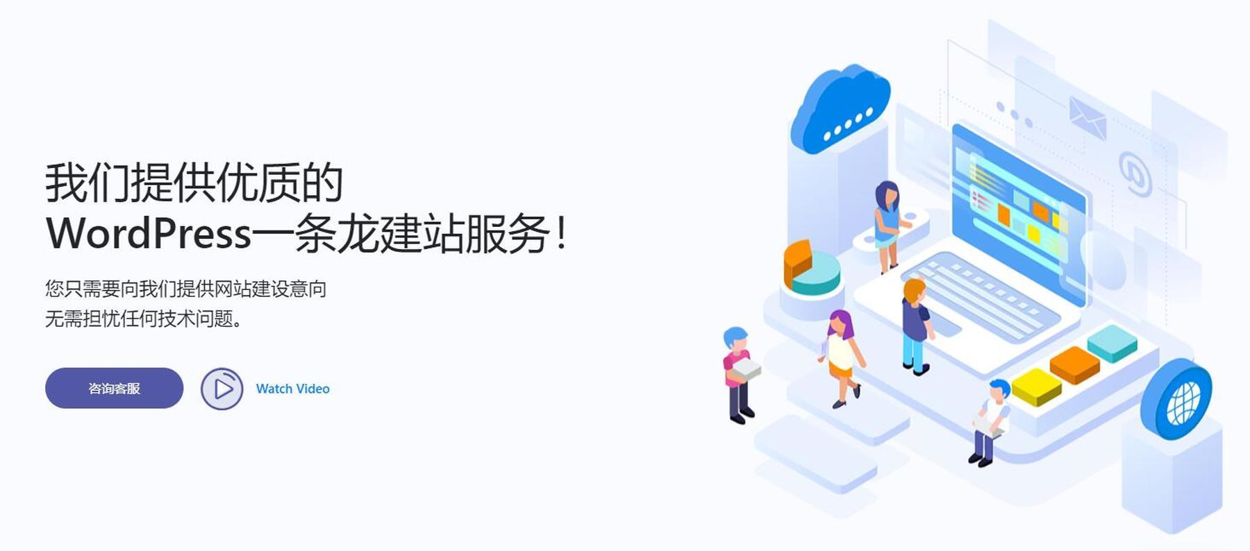 海潮涟漪(天津)网络科技有限公司-产品服务