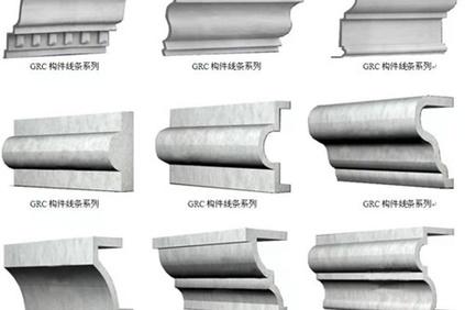 grc造型板多少钱一米
