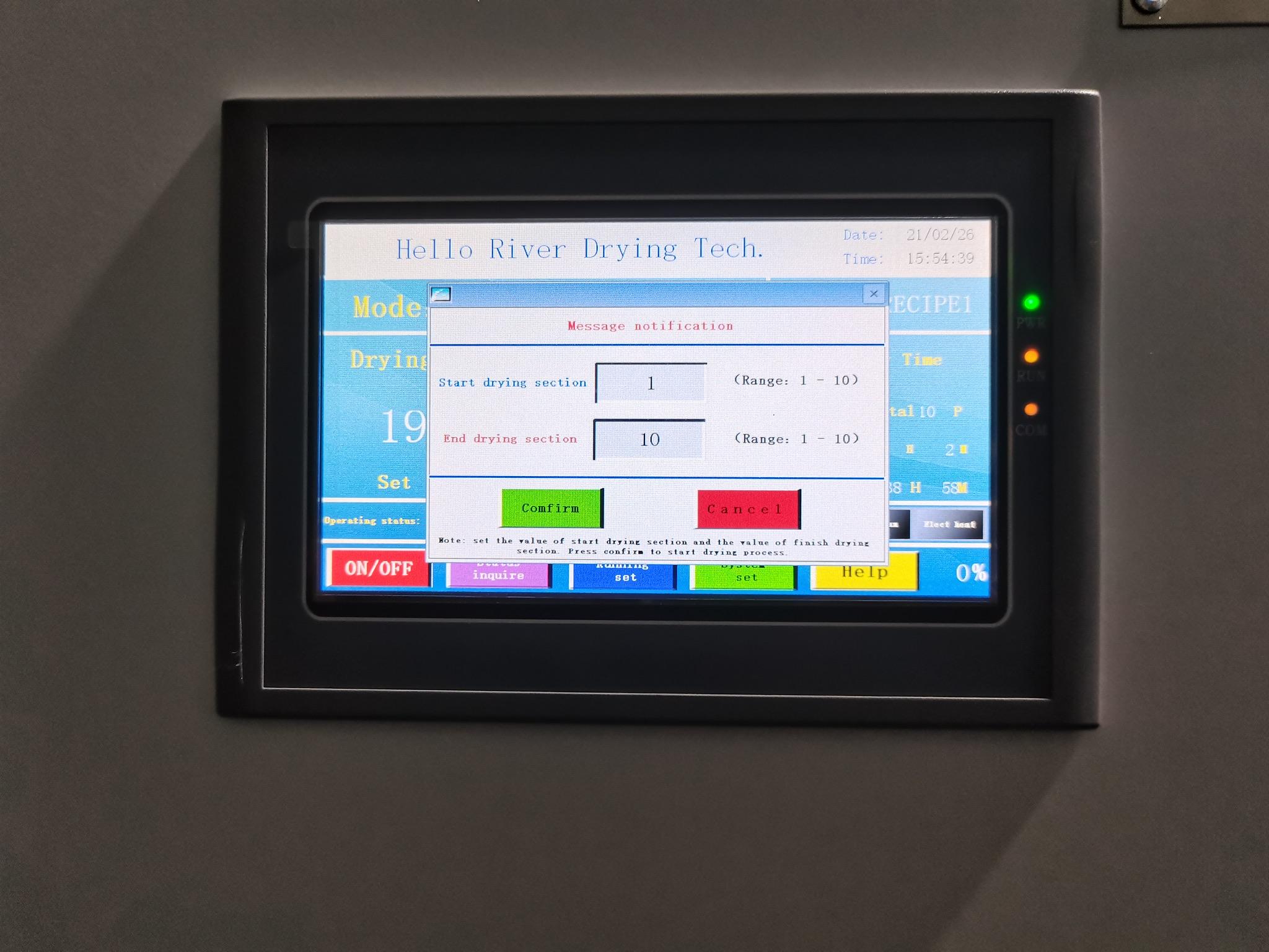 鳄鱼片烘干机-控制屏