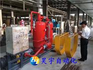 蒸汽冷凝水回收装置在啤酒行业的应用