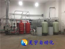 蒸汽冷凝水回收设备回收凝结水的特点