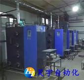 工厂使用蒸汽发生器解决方...