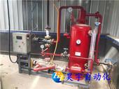 蒸汽冷凝水回收装置实现智...