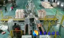 码垛机器人对于大量生产企业的优势