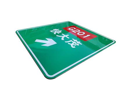 路边标志牌