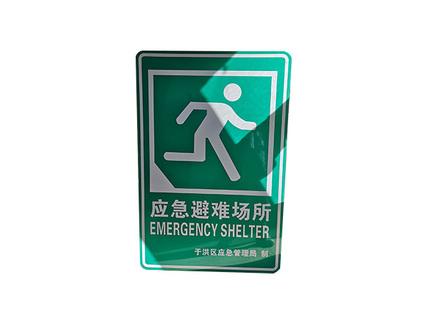 交通标牌标识牌