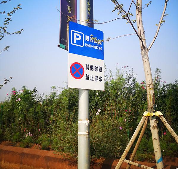 沈阳交通标志牌生产厂家