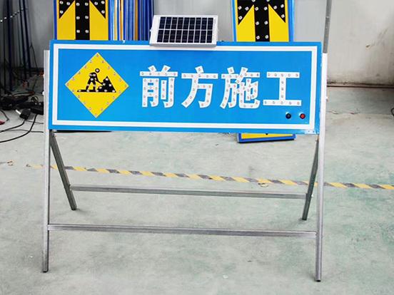 交通设施-施工标志牌