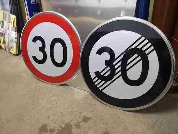 公路交通标志牌