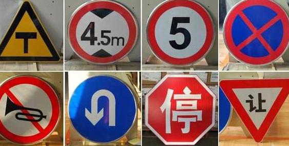 沈阳交通标志牌厚度规定(交通标志标准)