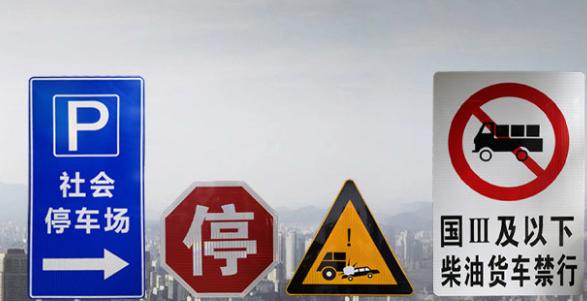 沈阳交通标志牌安装方法(厂家)