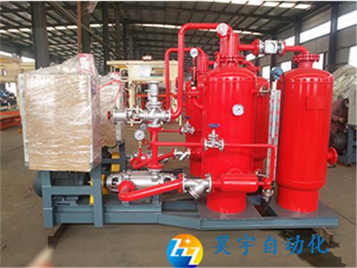蒸汽冷凝水回收.2
