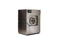 洗衣店设备回收