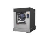 工业洗衣机如何去污,如何选择工业洗衣机?