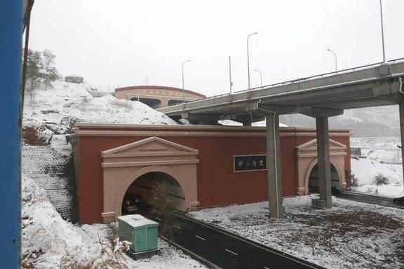 新疆乌鲁木齐雅山隧道项目