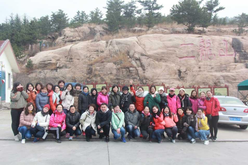 妇女节登山活动1