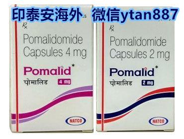 2mg和4mg泊马度胺价格