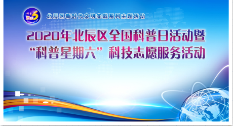 http://www.seed-china.com/upload/image/202010/20201007131732539123.png