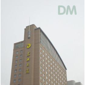 湖北武汉东湖大厦