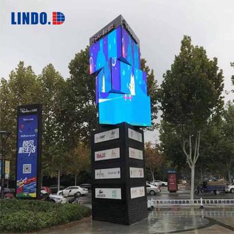 三面户外旋转LED显示屏