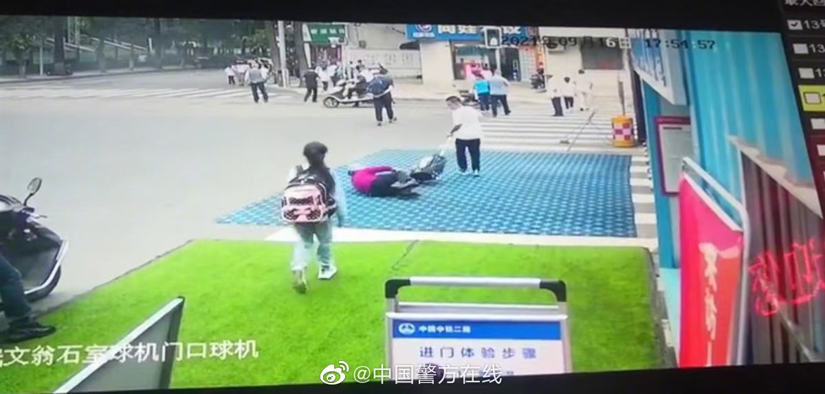 https://rs-channel.huanqiucdn.cn/imageDir/a14ee47394a15c2cbe34834354bd6be3u5.jpg