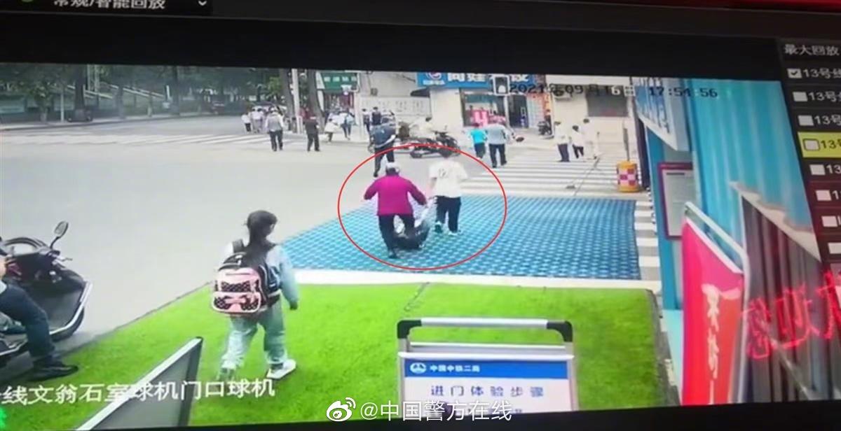 https://rs-channel.huanqiucdn.cn/imageDir/3b03a7258c1b8efb8e844f98e3166dcbu5.jpg