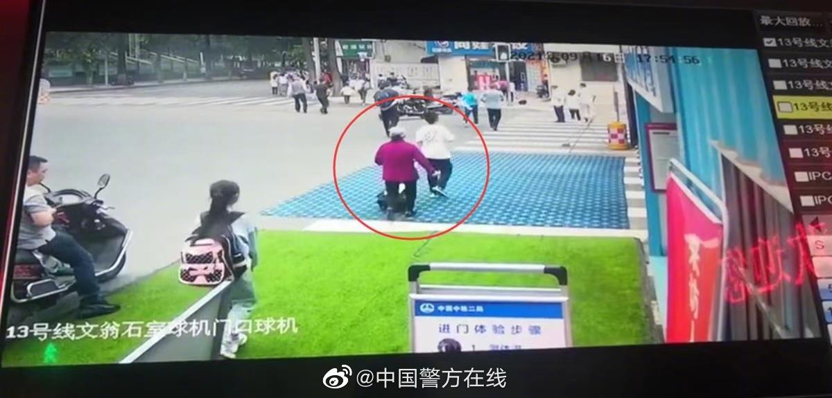 https://rs-channel.huanqiucdn.cn/imageDir/8d1d60a40cacb7a542dbaa6f0bc7c841u5.jpg