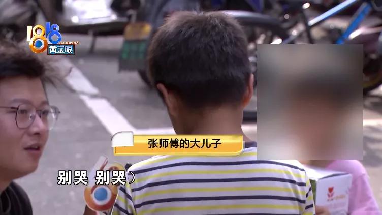 父亲装假肢卖葡萄,儿子游戏充值半月用掉一年积蓄