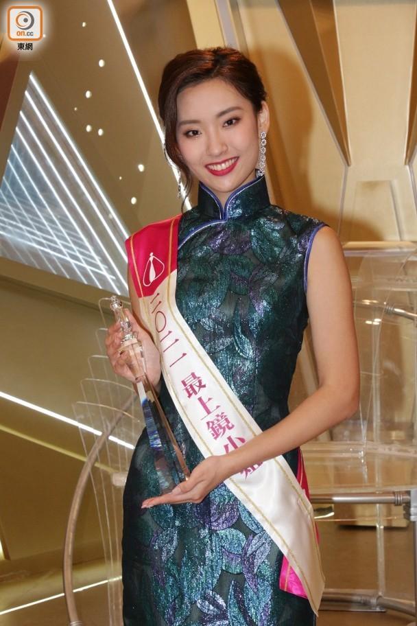 杨培琳夺最上镜小姐