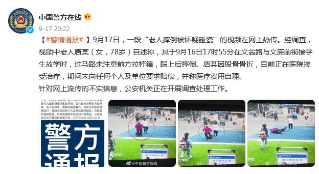 https://rs-channel.huanqiucdn.cn/imageDir/7da3b8bd1c1e56b4903de01d6b4caceeu1.png