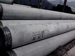 phc-600预应力高强混凝土管桩系列