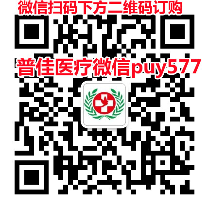普佳医疗_20210706_211357497